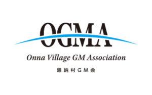 恩納村GM会