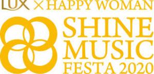 SHINE MUSIC FESTA