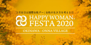 HAPPY WOMAN FESTA OKINAWA 2020